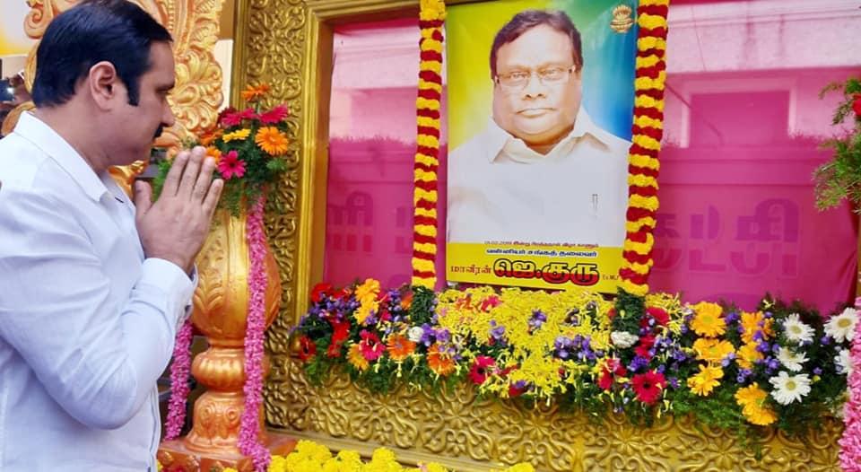 PMK Maveeran Kaduvetti J Guru Jeyanthi Celebration in all over Tamil Nadu-News4 Tamil Online Tamil News Website