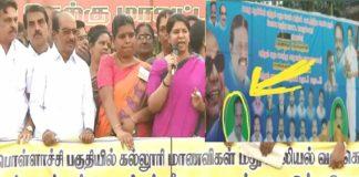 #ValparaiSexualAbuse #கற்பழிப்புதிமுக-News4 Tamil Online Tamil News Channel