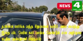 Anbumani Ramadoss Advising for Small Child To Study Well-News4 Tamil Online Tamil News Website