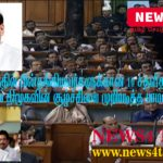 PMK Criticise DMK Activity in FC Recervation Issues-News4 Tamil Online Tamil News Website