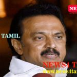 TN Political Party Break the Dream of DMK and Congress Mega Alliance-News4 Tamil Best Online Tamil News Live