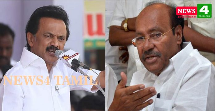Dr Ramadoss invites MK Stalin to Thailapuram for Political Training-News4 Tamil Online Tamil News Channel