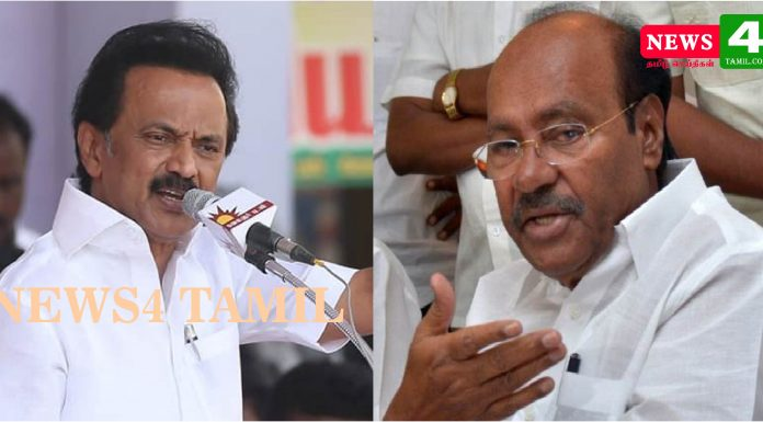 Dr Ramadoss invites MK Stalin to Thailapuram for Political Training-News4 Tamil Online Tamil News Channel