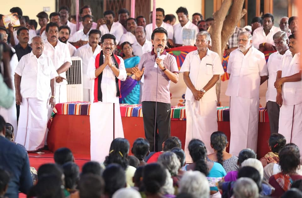 DMK Activities in Lok Sabha Election 2019