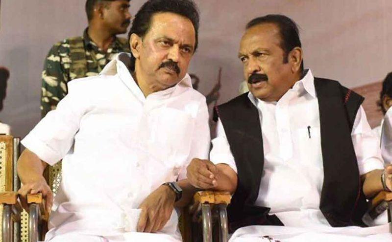 DMK Leader MK Stalin's Fake Statment on Kendriya Vidyalaya 6th std question paper-News4 Tamil Online Tamil News Channel