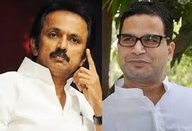 prashant kishor with mk stalin-news4 tamil latest online politcal news in tamil