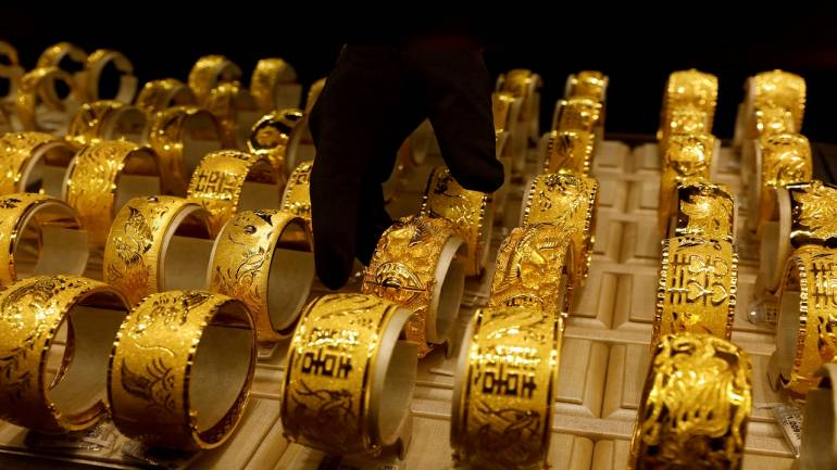 Gold Price Down Today