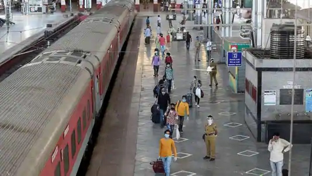 Train Ticket Reservation Starts Today