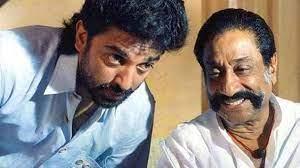 Actress Kamal Haasan mourns actor Tilak Shivaji Ganesan's death today